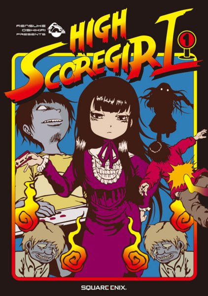 HighScoreGirl