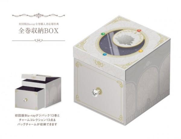 SailorMoonBRBox