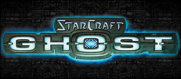 starcraft-ghost