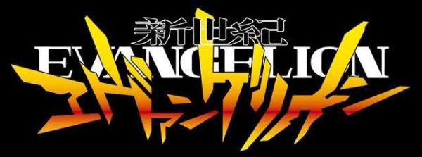 Evangelion_Logo