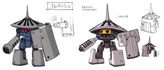 reaverbot428