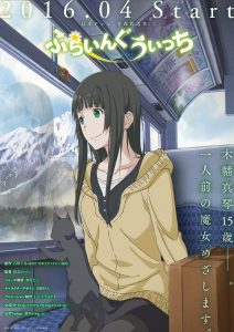 Flying Witch Anime for April