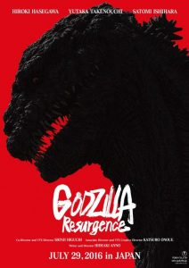 Godzilla Has a New Design
