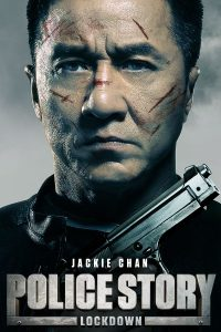 Franchise Fred Review: Police Story: Lockdown