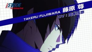 Prince of Stride: Episode Two Review and Impressions.