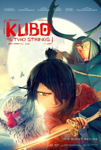 Win FREE Advance Screening Passes to KUBO AND THE TWO STRINGS